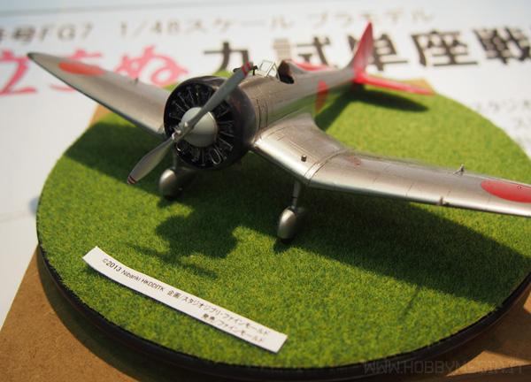 modellino-kaze-tachinu-4