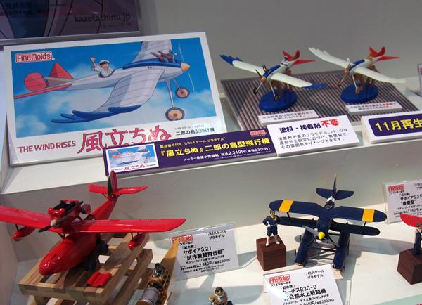 modellino-kaze-tachinu-5