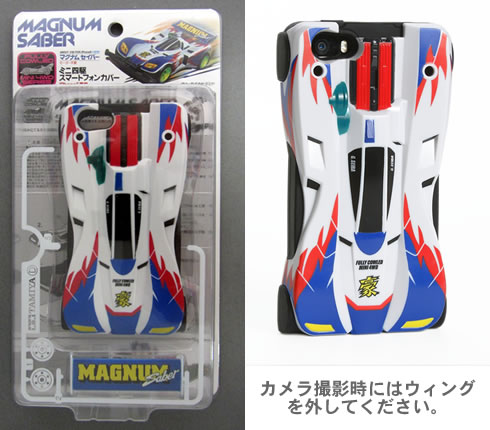 tamiya-mini4wd-case-iphone