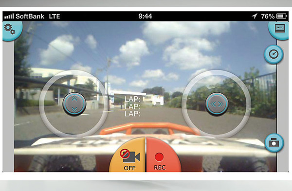 blizzard-sr-wifi-ireceiver-camera-3