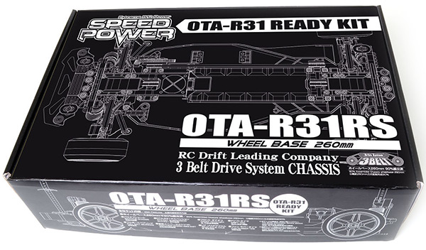 speed-power-ota-r31-3-belt-drift-chassis-7