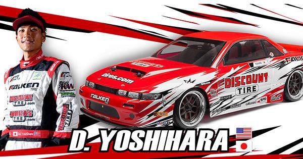hpi-nitro-rs4-3-drift-nissan-s13-dai-yoshihara-1