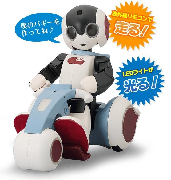 robicle-robot