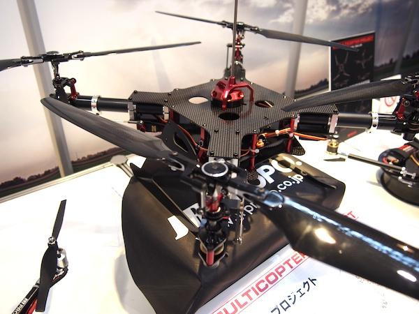 multicotteri-jrn-propo