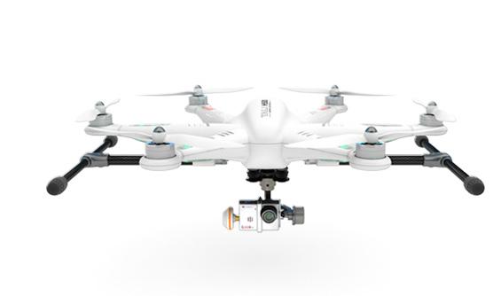 tali-h500-walkera-uav-drone