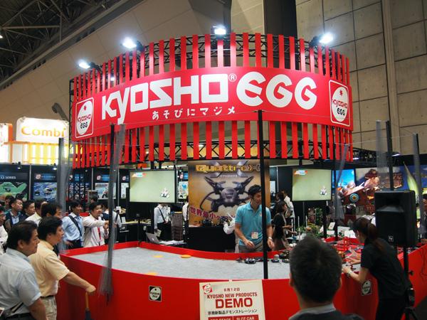 kyosho-egg-tokyo-toy-show-2