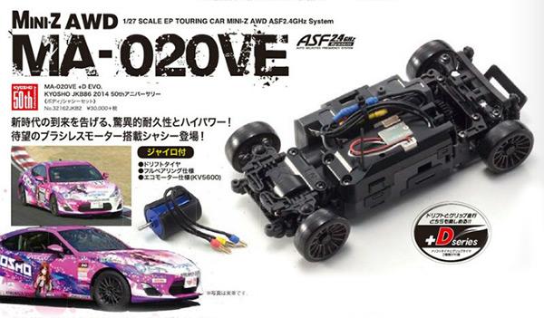 kyosho-miniz-awd-ma-020ve-toyota-86-jkb86
