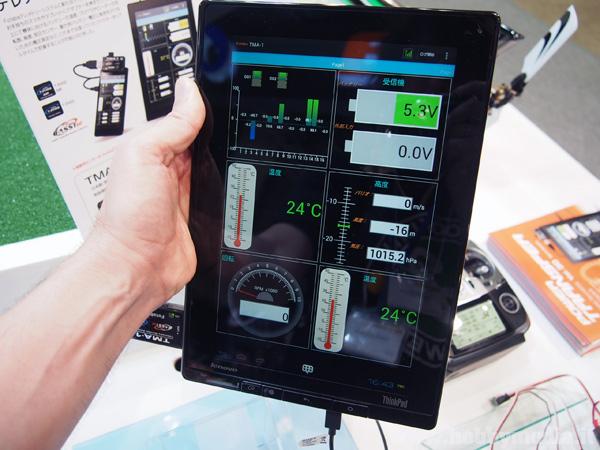 telemetria-futaba-tablet