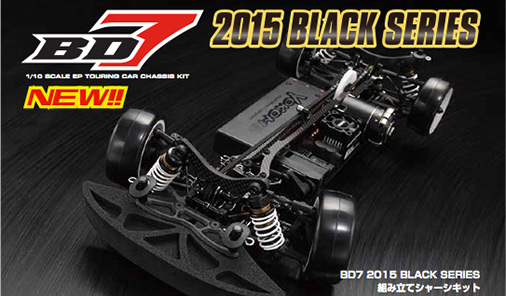 yokomo-bd7-2015-black-series-touring-car-1-1-10-kit-xx