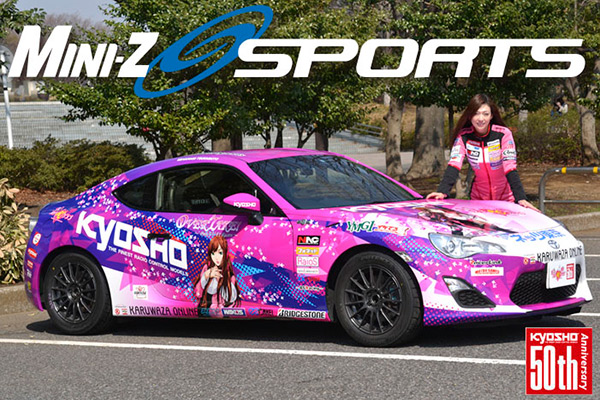 kyosho-mini-z-sports-toyota-jkb86-2014-1