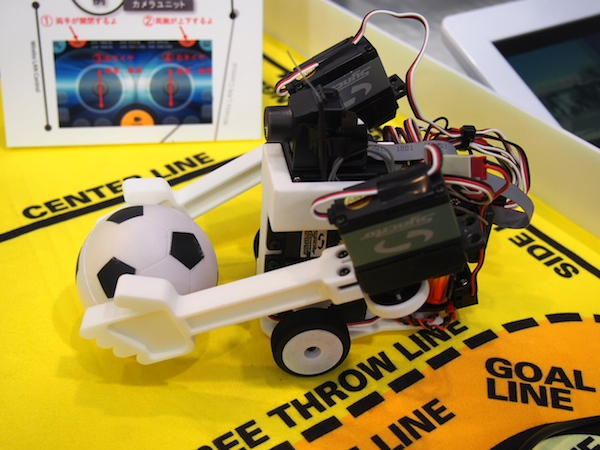 ireceiver-robot