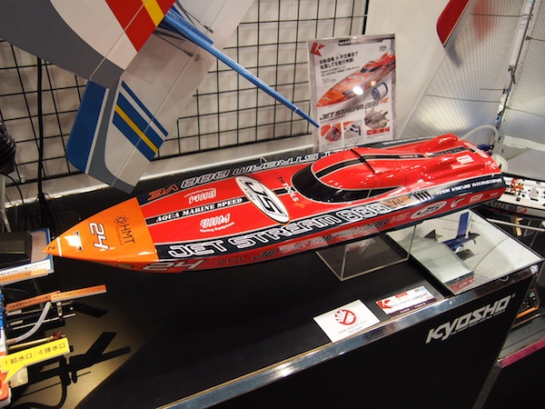 motoscafo-rc-brushless-jetstream-888-ve-kyosho