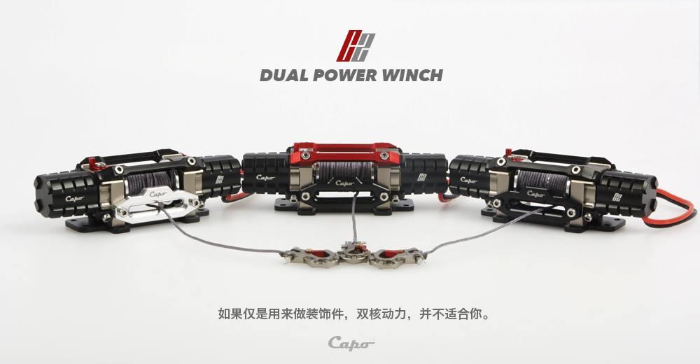 capo-c2-dual-power
