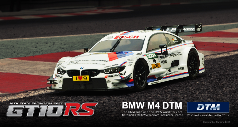 gt10rs_bmw_index_banner01