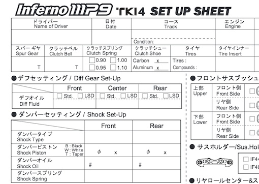 inferno-mp9-stile-sheet