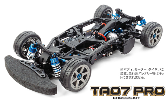 tamiya-ta07-pro-4wd-touring-car-kit
