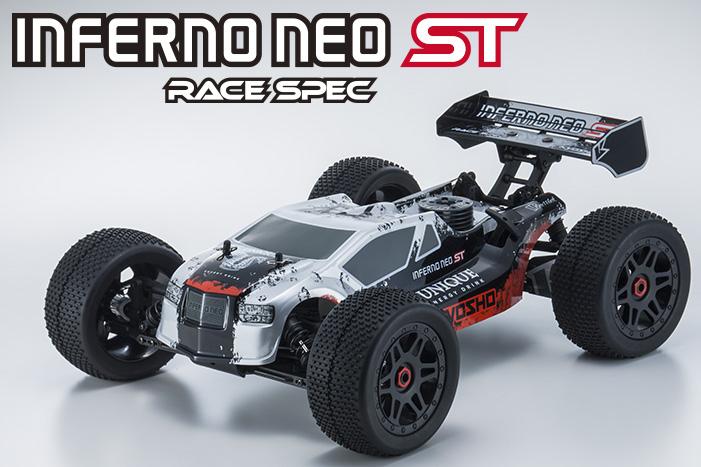 kyosho-inferno-neo-st-race-spec-20-1