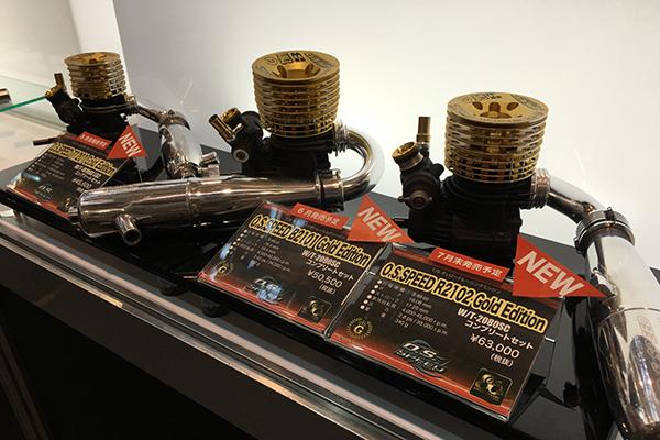 os-engine-gold-edition-shizuoka-hobby-show