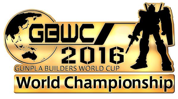 gbwc-2016-2