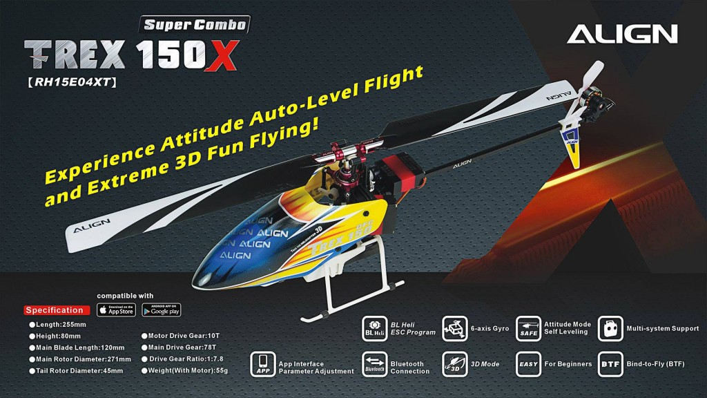 align-t-rex-150x