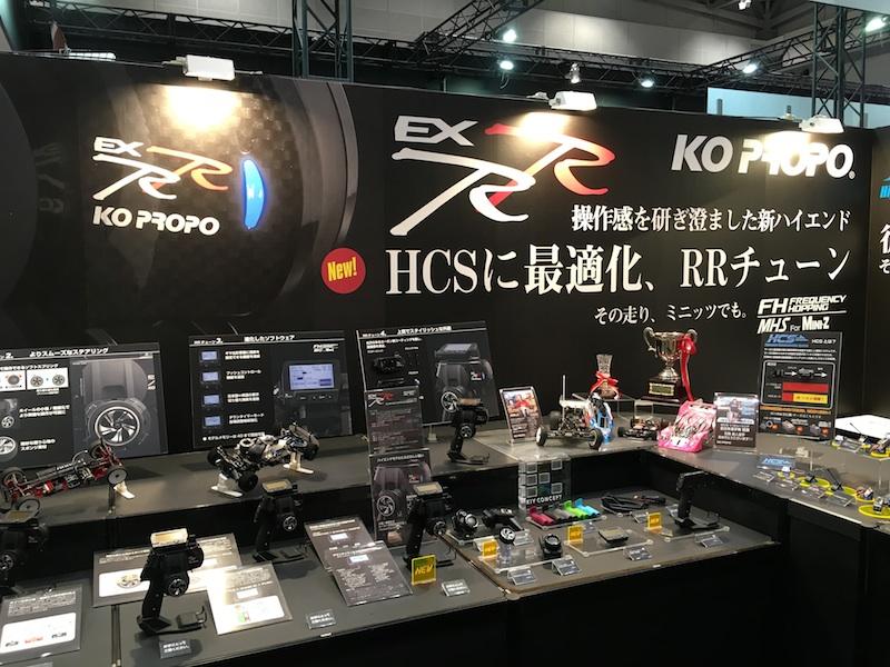ko-propo-ex-rr-booth-tokyo