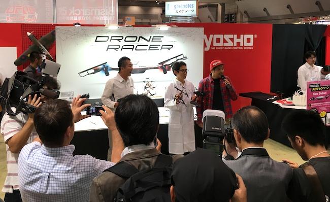 kyohso-drone-race-2