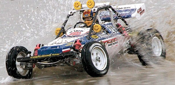 kyosho-turbo-scorpion-hp