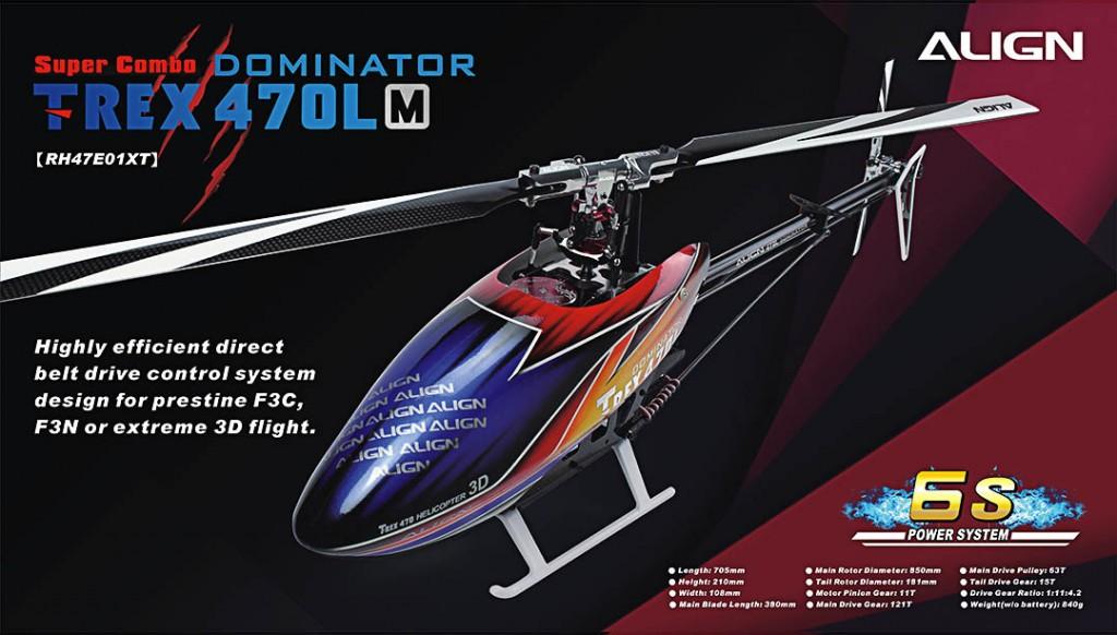 align-t-rex-470lm-dominator