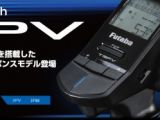 Nuovo radiocomando Futaba 3PV T-FHSS 3+1 canali