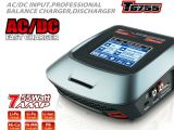 Carica batterie con touch screen LCD SkyRC T6755