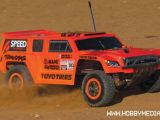 Traxxas 2012 Dakar Slash: Robby Gordon Edition