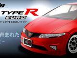 Honda Civic Type R Euro - ABC Hobby Gambado 1/10