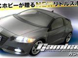 ABC Hobby: Gambado con carrozzeria Honda CR-Z