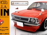 ABC HOBBY - Genetic Corolla Levin - Automodello 1:10