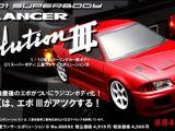 ABC HOBBY: Mitsubishi Lancer Evolution 3