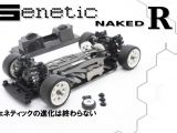 ABC Hobby Genetic Naked R - Automodellismo On-Road