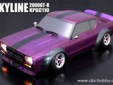 ABC Hobby: carrozzeria Nissan Skyline 2000 GT-R CUSTOM