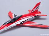 Aeromodello a ventola intubata: Interceptor II - Hype RC