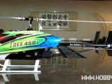 Align T-REX 450L: nuovo elicottero per volo acrobatico 3D