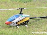 ALIGN Trex 600E 3GX Flybarless Video - Alan Szabo Jr