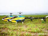 Trex 600e PRO: Elicottero elettrico per volo acrobatico 3D