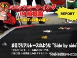 MiniZ Tiki Tiki Meeting 2011 Video - Kanagawa, Giappone