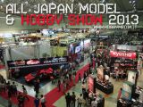 All Japan Model & Hobby Show 2013 - Makuhari Messe