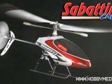 Elicottero radiocomandato SSH200 V2 RTF: SabattiniCars