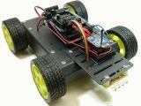 Arduino: Automodello radiocomandato via XBee