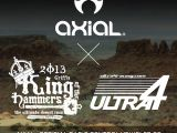 Axial partecipa al King of the Hammers 2013