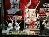 Bandai Gundam Unicorn - Dengeki Hobby Head Display Base 1/48 per plastic kit - Tokyo Hobby Show 2009