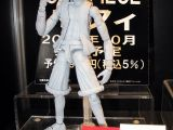 One Piece Rubber 1/8 - Bandai Figure Rise Master Grade