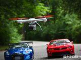 Blade 350 QX - Horizon Hobby: Il drone per riprese aeree