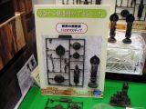 Tokyo Toy Show 2008: Modellismo ecologico